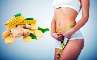 Эффективное похудение с имбирной диетой