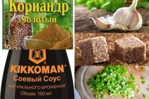 дополнительные ингредиенты для тушенного ягненка с имбирем