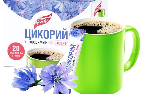 цикорий растворимый в чашке