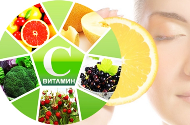витамин с и девушка